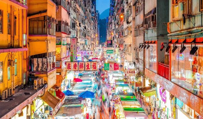 DESCUBRE HONG KONG